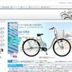 「ビジネスの足は電動アシスト自転車」の時代!?