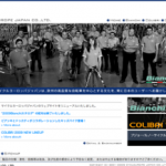 サイクルヨーロッパジャパンのWebサイトがリニューアル