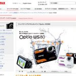 ペンタックスの防水デジカメ「Optio WS80」