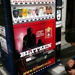 ブリッツェンを応援する自動販売機