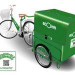 エコ配オリジナルエコカイロがもらえる「探せ!エコ配自転車キャンペーン」本日スタート