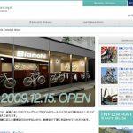 ビアンキ・コンセプトストアのWebサイト公開