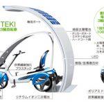 三菱化学の電動アシスト三輪自転車「The KAITEKI」