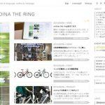 ブリジストンサイクル「ordina the ring」スタート