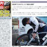 日刊スポーツで片山右京氏のコラム再開