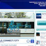 「自転車が東京を2倍(×2)面白くする!!」X2 TOKYO、2010年の始動。
