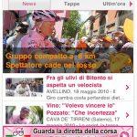 iPhoneから楽しむジロ・デ・イタリア