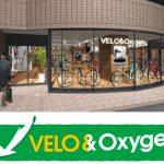 サイクルヨーロッパジャパンが3つめの直営店を告知