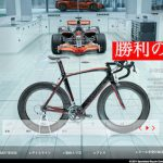 Specialized S-Works & McLaren Venge 登場!