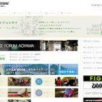 サイクリングを楽しむ女子コミュニティ「ジテンシャジョシカイ・バイクフォーラム青山」