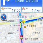 iPhone向け自転車ナビアプリ「自転車NAVITIME」
