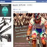 ビアンキ日本版公式Facebookページ開設