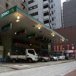 ガソリン価格高騰中、1リットル当たり160円超の地域も