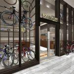 東京スカイスカイツリータウン(東京ソラマチ)のレンタルサイクルカフェ「BOOSTER CAFE + RENT A BICYCLE by SCOTT」5月22日オープン