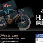 フジ・オンリーのカスタムバイクコンテスト「FUJISM AWARD 2012」