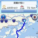 「自転車NAVITIME」にしまなみ海道のデータが追加されていた