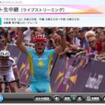 ロンドンオリンピックの男子個人ロードレースはヴィノクロフ(カザフスタン)が金メダル!