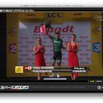 新城幸也選手がツール・ド・フランス第4ステージで敢闘賞を獲得