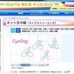 ロンドンオリンピック:男子・女子チームスプリント、2日(木)午後11時55分頃よりライブストリーミング