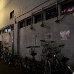横浜駅西口、ダイエー横の駐輪場