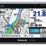 Panasonicから自転車対応のPND「サイクルゴリラ」のニューモデル登場
