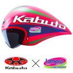ランプレ・メリダのヘルメットサプライヤーは「KABUTO」