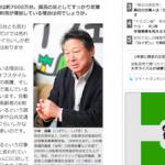 日経ビジネスオンラインに自転車活用推進研究会・小林理事長のインタビュー記事