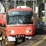 輪行で濃尾平野を観光しよう!名古屋鉄道の「でんポタ!」