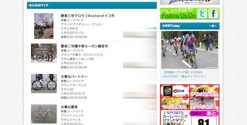 130409_cyclist_002