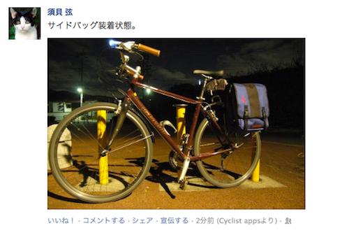 130409_cyclist_004