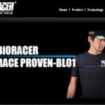 Clannoteがベルギーのサイクルウェアブランド「BIORACER」の取り扱いを開始