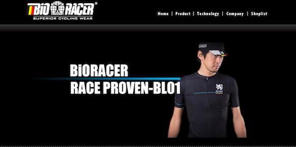 130415_bioracer