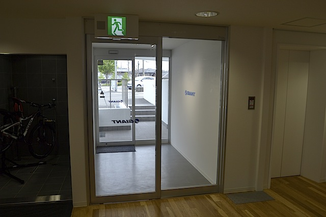 メカニックスペースへの入口