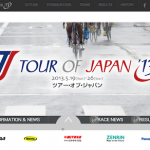 16th TOUR OF JAPANの出場チームが決定