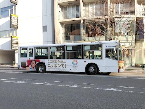 130508_bus_ad