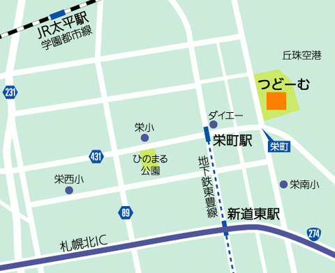 130509_hokkaido_02