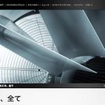 スペシャライズドが風洞実験施設についてのスペシャルコンテンツを公開