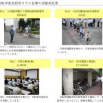 警視庁が指定した「自転車安全利用モデル企業」の顔ぶれは?