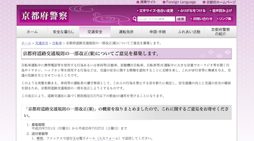 130710_kyoto