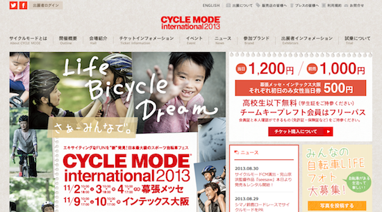 130830_mode