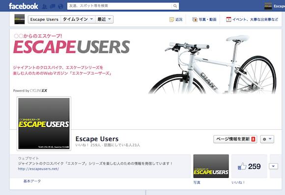 130902_escape_002