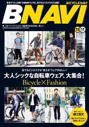 BN072_cover_130928
