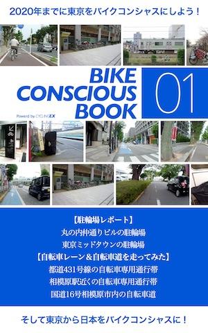 bcb_cover