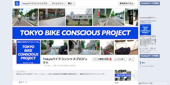 FBページへ