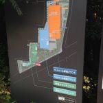 あるなら言ってよ!でもあるのはえらいぞ!……な、新宿グランドタワーの来客用駐輪場【バイクコンシャス】
