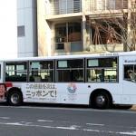 2014年「東京輪界」は都や各種団体への発言力を確保するべき