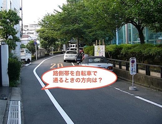131227_rosokutai