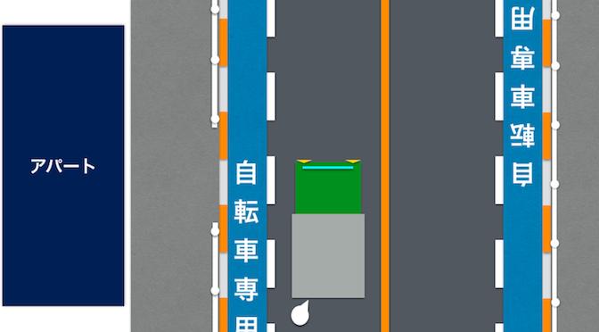 140212_lane_c
