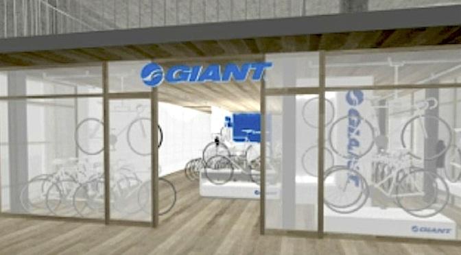 140219_giant_c