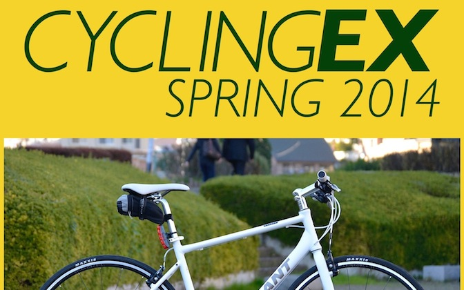 140303_cyclingex2014_cover_c